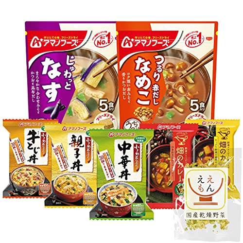 アマノフーズ フリーズドライ ご飯のお供 7種類 20食 国産乾燥野菜
