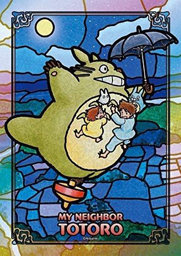 [208 Piezas] Studio Ghibl iMy Neighbor Totoro Walking