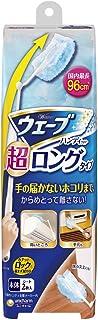 ウェ−ブ ハンディワイパ− 超ロングタイプ 本体+シート2枚【お掃除道具】