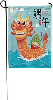 Nfuquyamluggage Garden Flag Vintage Chinese Rice Dumplings Cartoon Character Dragon Boat Festival Caption Home Yard House Decor Barnner Outdoor Stand 12x18 Inches Flag