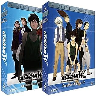 Gundam Wing - Intégrale - 2 Coffrets (10 DVD) (B006K706F6) | Amazon price tracker / tracking, Amazon price history charts, Amazon price watches, Amazon price drop alerts