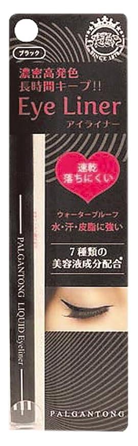 キャリアブース暴君パルガントン リキッドアイライナー ブラック (0.6mL)