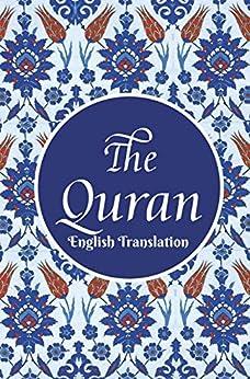 The Quran: English translation by [Allah, Farida Khanam, Maulana Wahiduddin Khan]