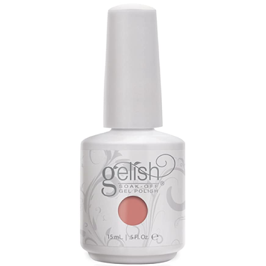 ビルダー予見する変更可能Harmony Gelish Gel Polish - Up in the Air-Heart - 0.5oz / 15ml