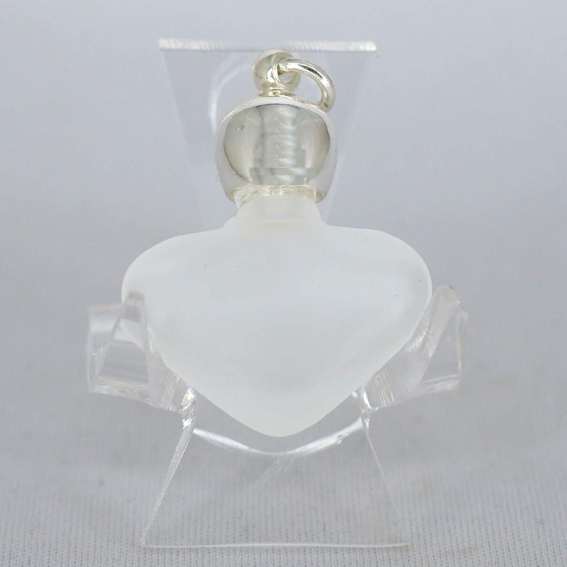 クアッガ舗装する酸ミニ香水瓶 アロマペンダントトップ ハートフロスト(すりガラス)0.8ml?シルバー?穴あきキャップ、パッキン付属【アロマオイル?メモリーオイル入れにオススメ】