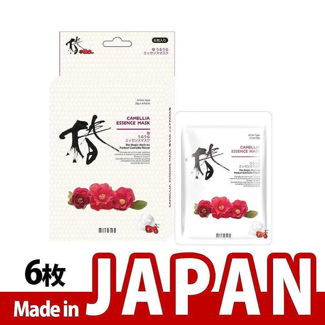 三角形石膏しかしながら【JP512-D-0】椿 シートマスク/6枚入り/6枚/美容液/マスクパック/送料無料