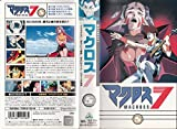 マクロス7 VOL.5 [VHS]