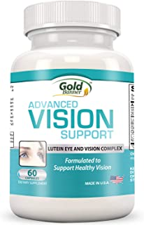 Advanced Vision Support - Lutein Eye & Vision Complex with Lutein, Bilberry, Zinc, Grapeseed & Essential Vitamins - All Natural Retina Capsules for Eye Health - Made in USA