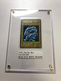 スクリューダウン大 遊戯王 青眼の白龍 ウルトラ ブルーアイズホワイトドラゴン ほぼ完美品 初期 スターターボックス 6-15