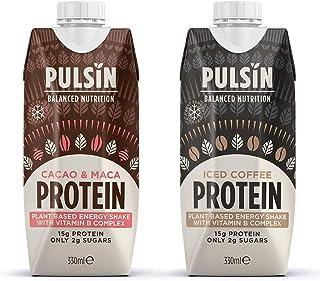 【40%OFF賞味期限2020年11月28日】アイスコーヒー カカオマカ プロテイン エネルギーシェイク2本セット 330ml×2 Iced Coffee Cacao Maca Protein Energy Shake 栄養機能食品 ビーガン