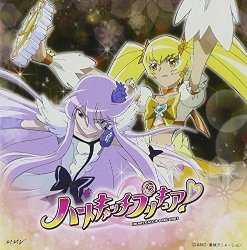 「ハートキャッチプリキュア!」挿入歌シングル(いつきとゆりのテーマ) 『Power of Shine/MOON 〜月光〜ATTACK』