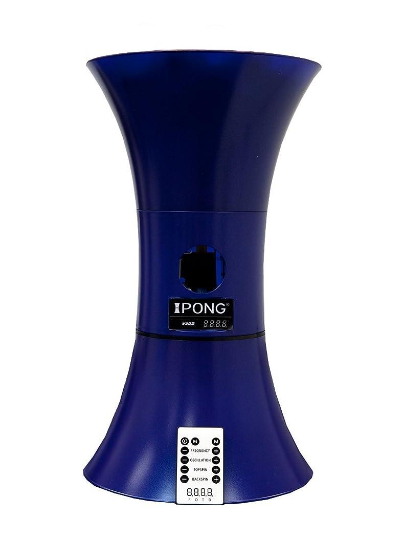 致死役に立つモニカiPong V300/アイポンV300/一人で練習できる卓球マシン/卓球用品 国内正規品