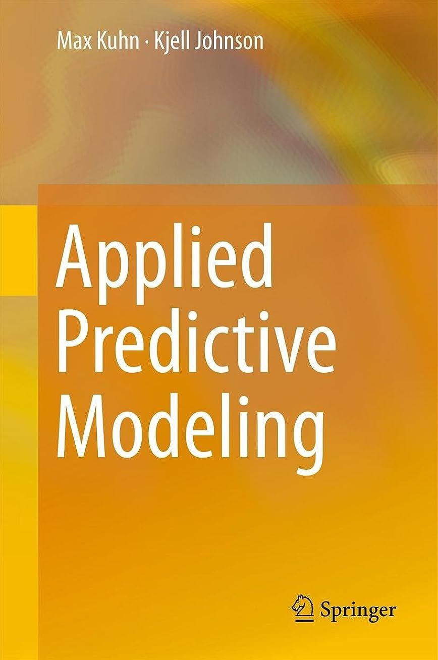 省略博物館引くApplied Predictive Modeling (English Edition)