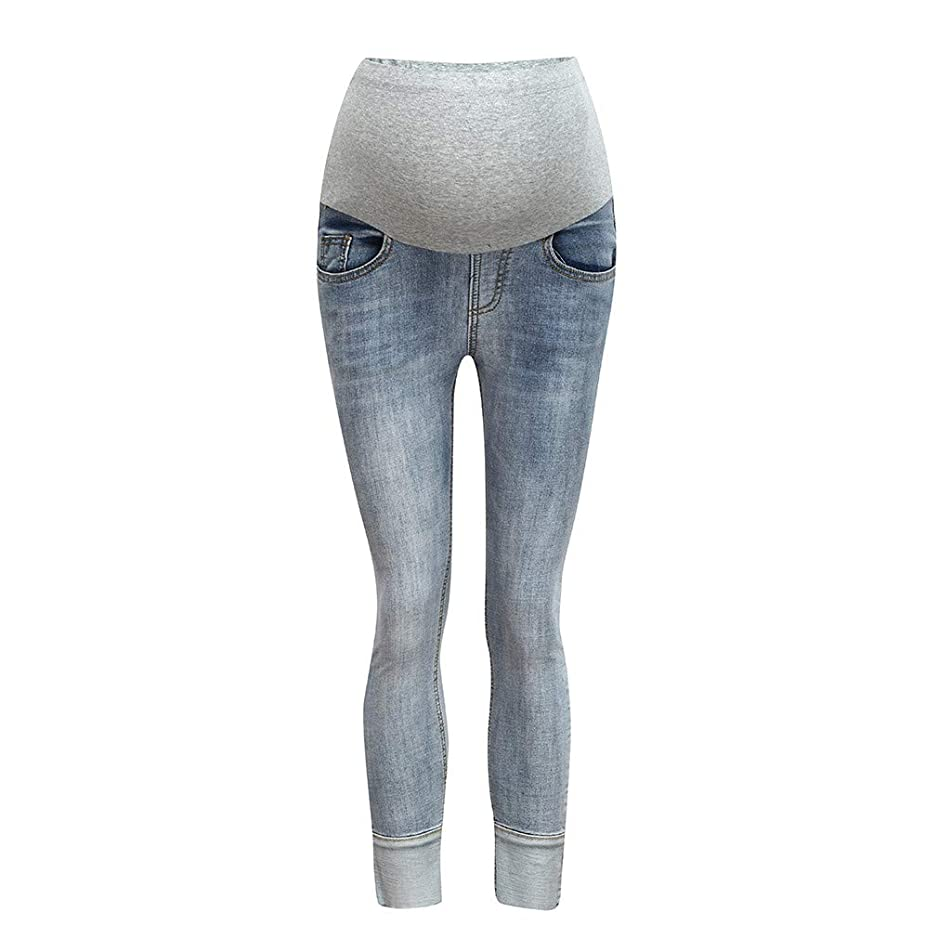 Riverdalin Maternity Skinny Jeans Pregnancy Belly Support Denim Pants Wide Elastic Band Trousers wtih Pockets