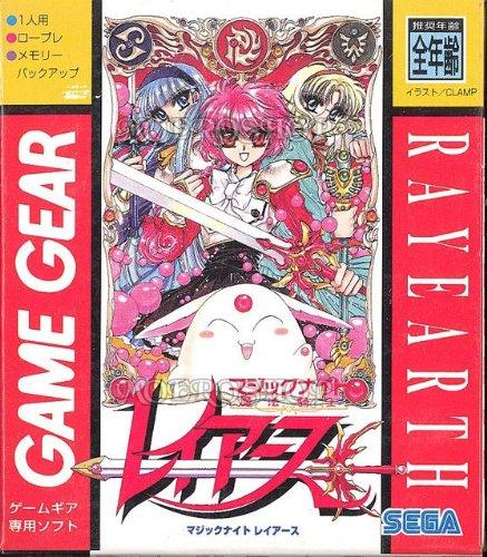 Magic knight Rayearth [GameGear cartridge Japanese Import]