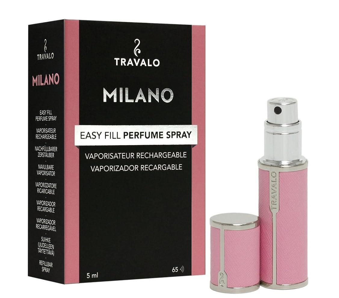 ありふれたホバート不定アトマイザー Travalo Milano トラヴァーロ ミラノ 香水 アトマイザー 香水10秒チャージ 香水スプレー (ピンク)