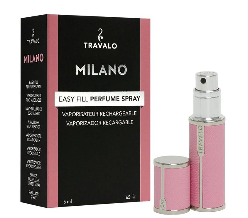 交じる一握り不屈TRAVALO MILANO 香水 アトマイザー 香水 スプレー 香水 携帯 香水 ボトル (ピンク)