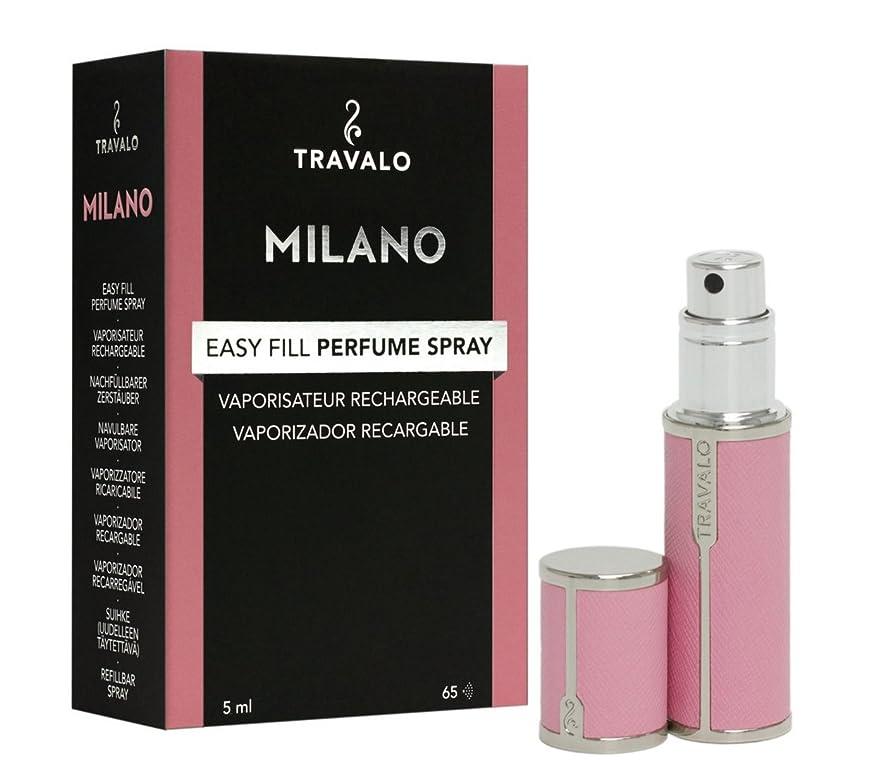 カメ撤退スカリーアトマイザー Travalo Milano トラヴァーロ ミラノ 香水 アトマイザー 香水10秒チャージ 香水スプレー (ピンク)