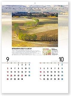 新日本カレンダー 環境カレンダー 2021年 カレンダー 壁掛け NK114 1月始まり