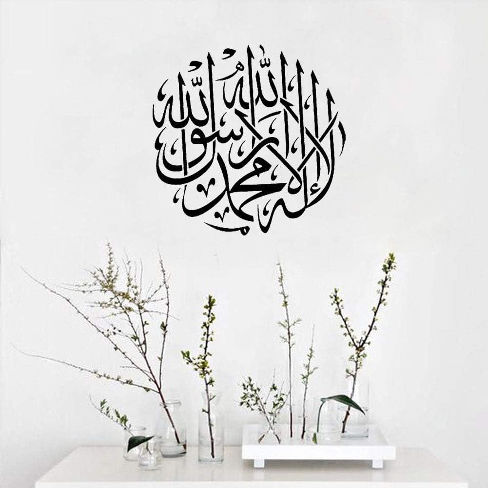 Tianpengyuanshuai Caligrafía islámica para la decoración del hogar Calcomanías de Pared Musulmanas Arte musulmán Diseño de Alá -42x42cm