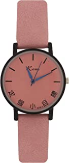 Classical Watch For Women - Pink