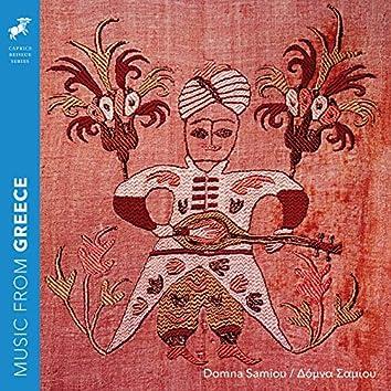 Μουσική από την Ελλάδα