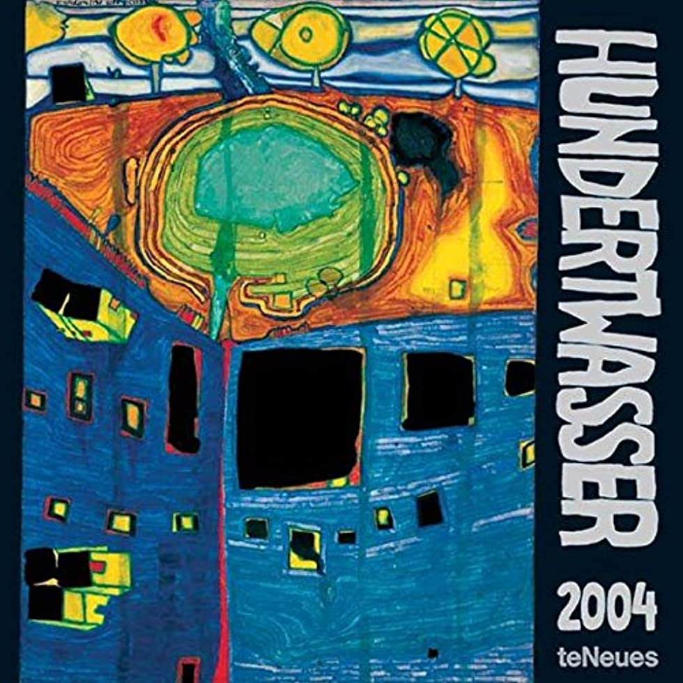 前兆熟考する税金Hundertwasser 2004 Calendar