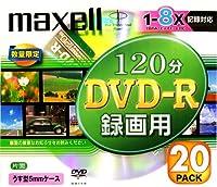 maxell DVD-R 録画用 120分 8倍速 シルバーレーベル 5mmケース 20枚 #DR120STB.S1P20S
