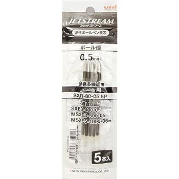 三菱鉛筆 ボールペン替芯 ジェットストリーム 0.5 多色多機能 黒 5本 SXR80055P.24