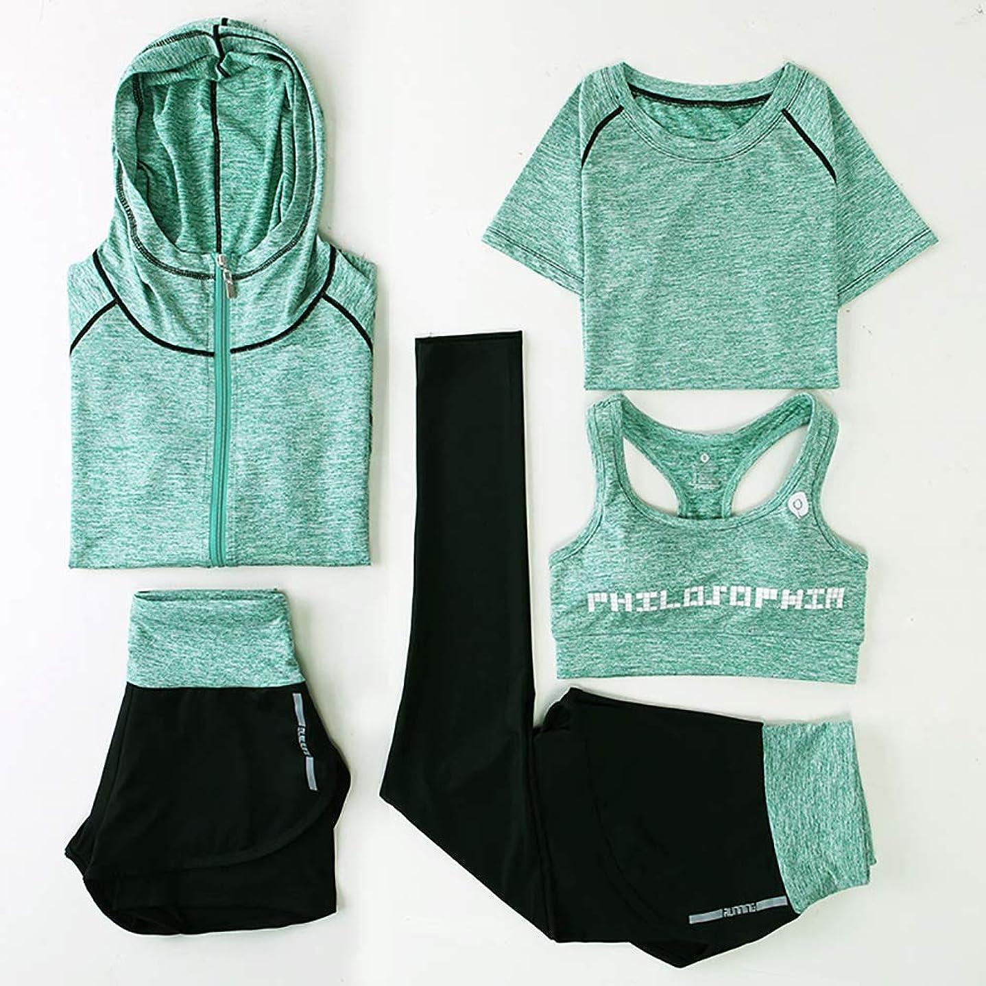ロビー楽観的くまフィットネスウェアスーツ春と夏のヨガの服の女性のジムのスポーツスーツの屋外速乾性の服緩い薄い5ピース