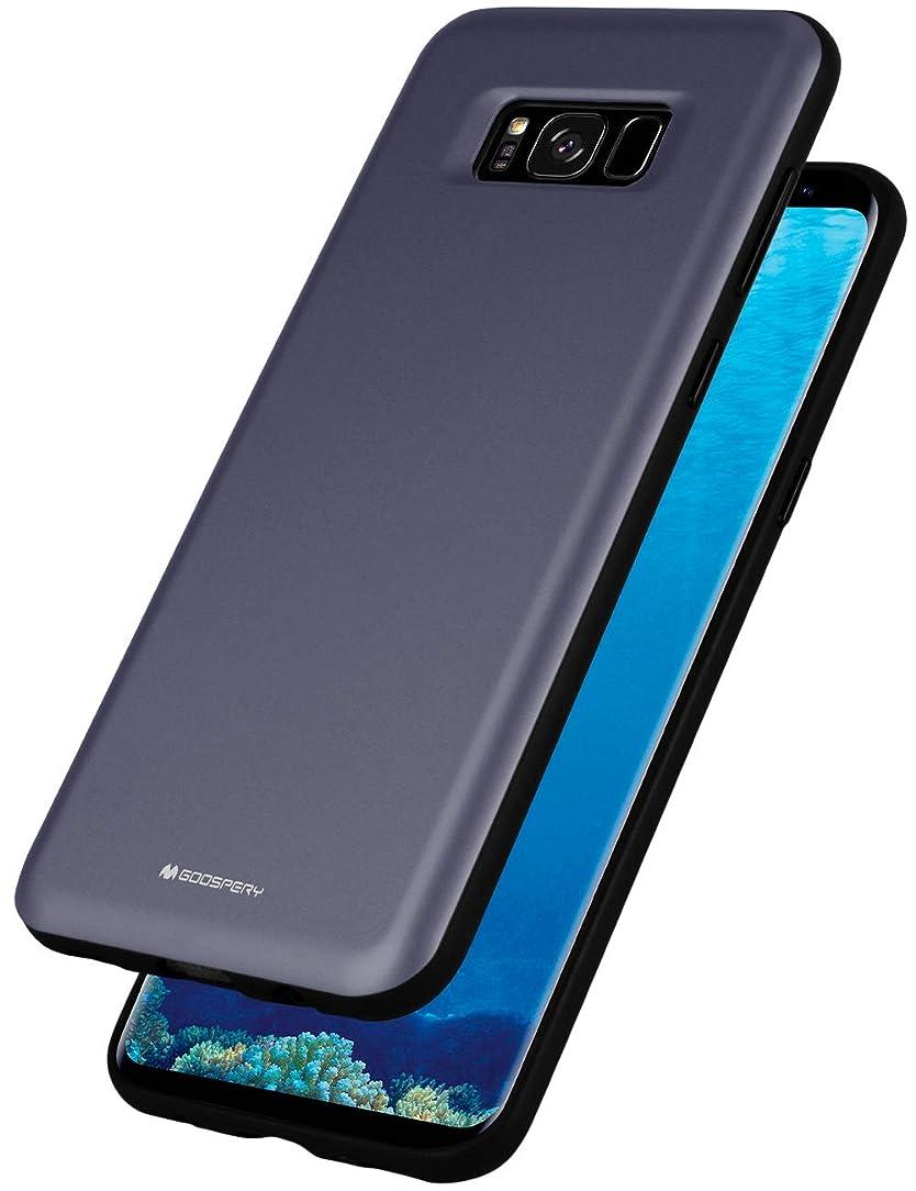 Goospery Skinny Bumper Hybrid Case for Samsung Galaxy S8 Plus (Orchid Gray) S8P-SKNB-Gry