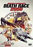 ロジャー・コーマン デス・レース 2050[DVD]