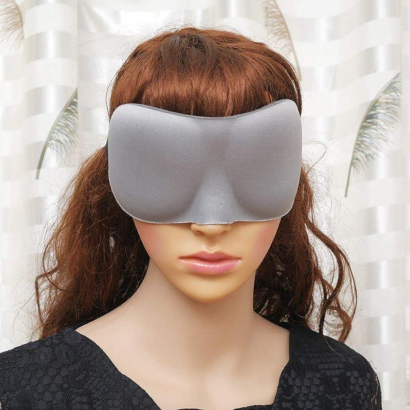 カール自由自我NOTE 1ピース3dスリープマスクナチュラルスリーピングアイマスクアイシェードカバーシェードアイパッチ女性男性ソフトポータブル目隠し旅行アイパッチ