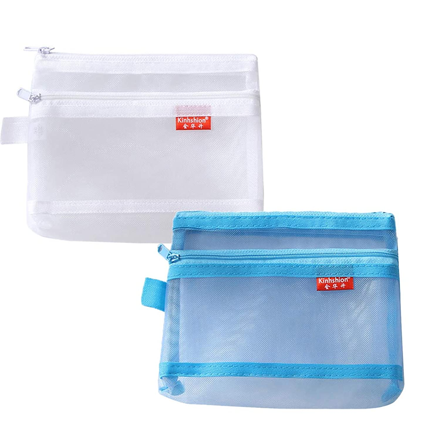 詩レンダリングパブメッシュジッパーポーチ二重層ジッパーバッグクリアポーチ小さなオーガナイザーバッグジッパーフォルダーバッグ化粧品バッグ旅行収納バッグ