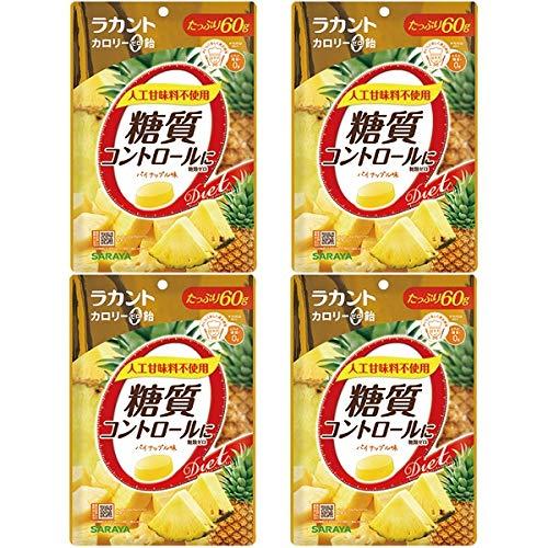 ラカント カロリーゼロ飴 パイナップル味 60g【4袋セット】 サラヤ