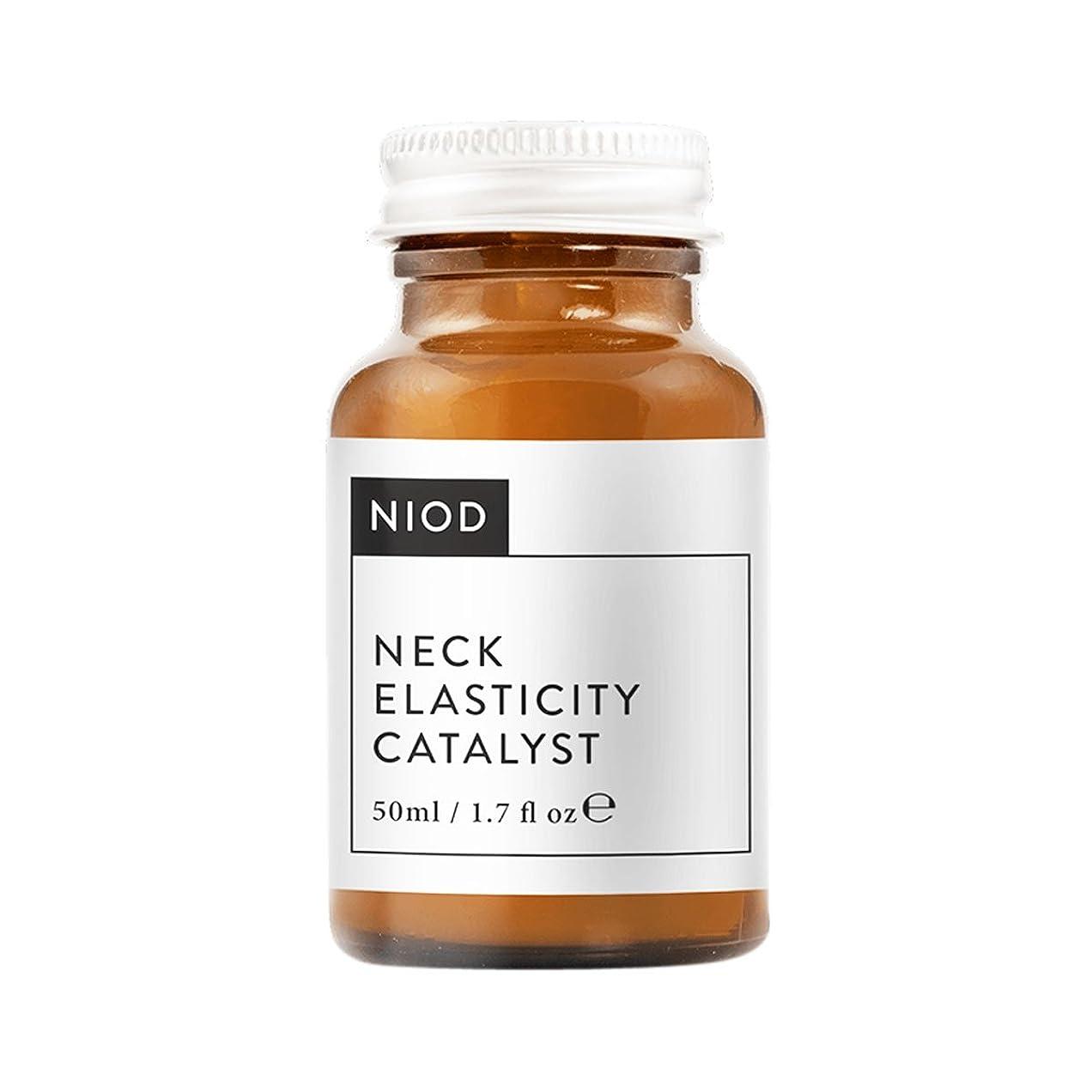 休暇端末家事をするNiod Neck Elasticity Catalyst 50ml [並行輸入品]