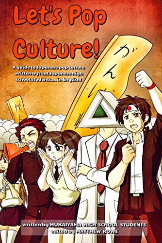 [(Let's Pop Culture! O( Degreeso Degrees)O : A Guide to Japanese Culture by Real Japanese High School Students)] [By (author) Mukaiyama High School Students ] published on (March, 2013)