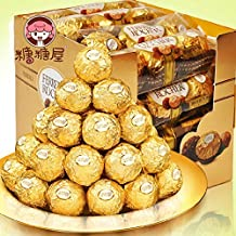 Ferrero Rocher Chocolate Pralines Treat Pack 3 Pieces Pouch, 16 X 37 g