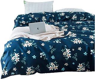 シングルサイズ 掛け布団カバー (150*210CM) 単品 軽量 通気 夏寝具 夏涼しく冬暖かい DM18 肌ふとん