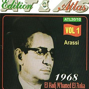 Arassi 1968 Live, Vol. 1