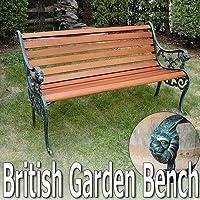 ガーデンベンチ 木製 ノーマルベンチ レトロ風