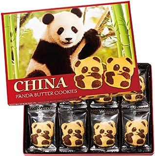 中国 土産 中国 パンダクッキー 1箱 (海外旅行 中国 お土産)