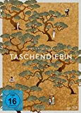 Die Taschendiebin. Sammleredition (2 Blu-rays, 3 DVDs + Fotobuch)