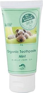 メイドオブオーガニクス フォー ドッグ (made of Organics for Dog) オーガニック トゥースペースト ミント 75g