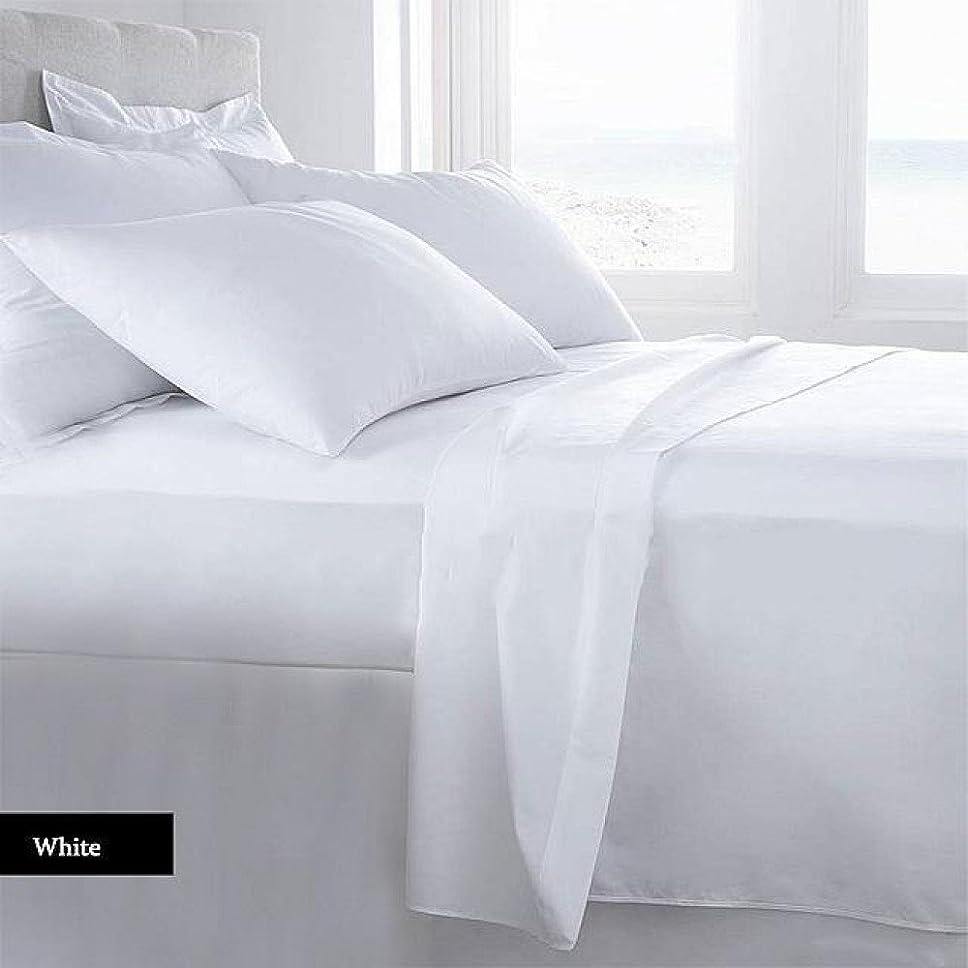 奨励本当のことを言うと難民lussonaコレクション1200カウントオーガニックコットン100?%ベッドシート?–?4ピースベッドシートセット17インチ深いポケット最高品質&低price- Wrinkle Free低刺激性bedding-クイーン、ホワイト。