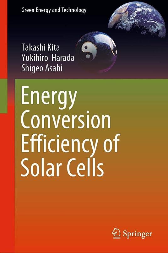 間ジョリーサンプルEnergy Conversion Efficiency of Solar Cells (Green Energy and Technology) (English Edition)