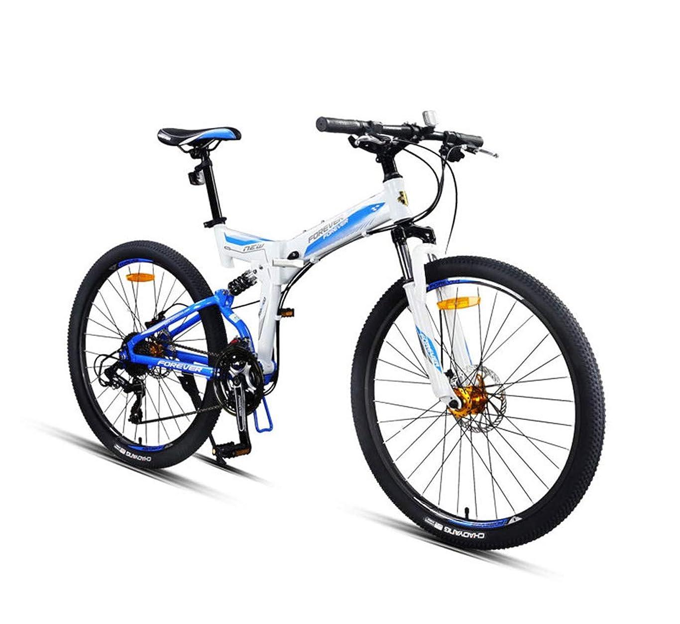 腹部困惑した評決男女兼用の大人のための二重衝撃吸収性が付いている都市バイク26のインチ27スピード倍の自転車