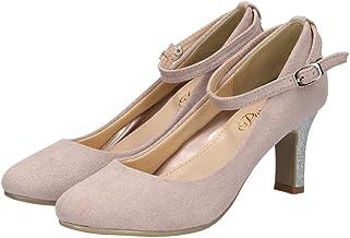 [Parade] 結婚式 パンプス 靴 アンクルストラップ 7センチヒール 二次会 パーティ疲れない ラメ グリッター ハイヒール お呼ばれ 18160 極ふわっ シルバー ゴールド ブラック 黒