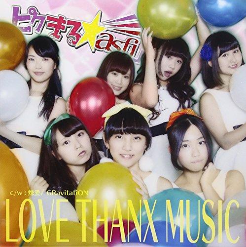 Love Thanx Music