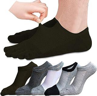 5 Pares Calcetines Del Dedo Del Pie De Los Hombres De Algodón De Corte Bajo Liner Calcetines5 Calcetines Del Dedo Para Los Hombres Transpirables Y Suaves